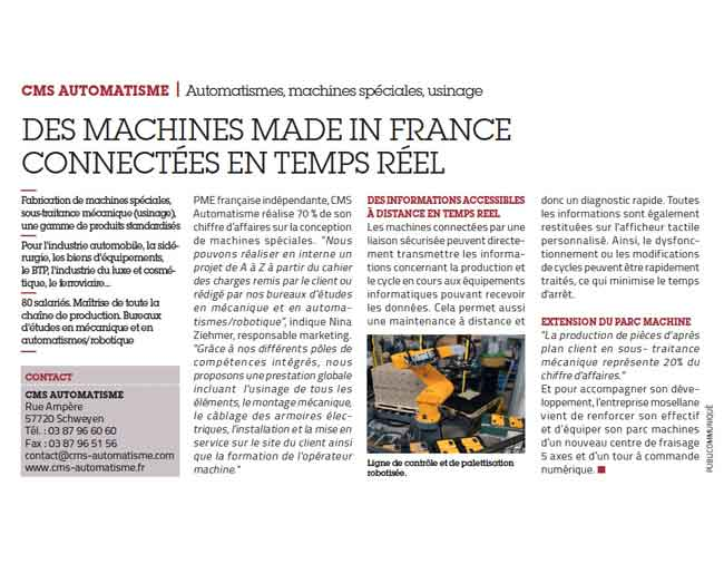 cms automatisme machines industrielles connectees